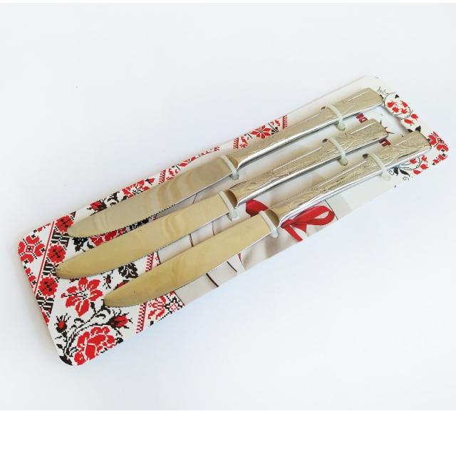 Набор ножей столовых 3 предмета